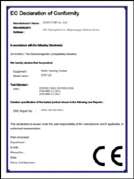 DTP7H-D_RoHS-certificates